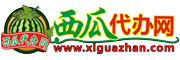 西瓜(gua)代辦網