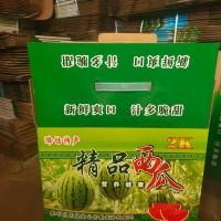 早春红玉西瓜大量上市产地直供